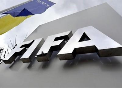 مهلت پرداخت بدهی های باشگاه صبا از سوی فیفا تعیین شد